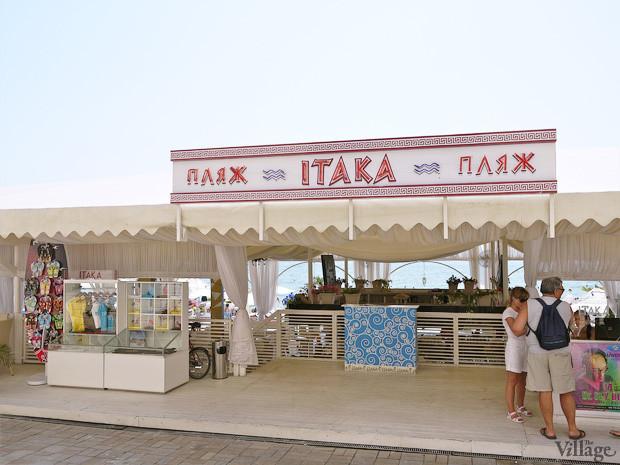 На песке: 5 пляжных клубов Одессы. Зображення № 18.