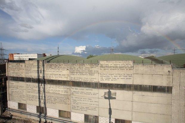 Стену Завода слоистых пластиков расписали граффити. Изображение № 1.