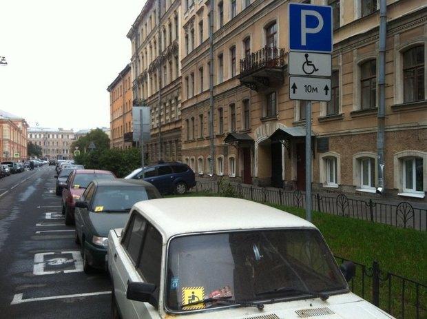 Петербуржец придумал, как бороться с нелегальной парковкой на местах для инвалидов. Изображение № 2.