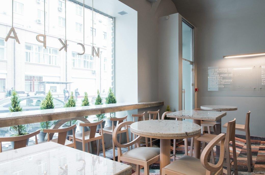 Кафе-бар «Искра» на Покровке. Изображение № 5.