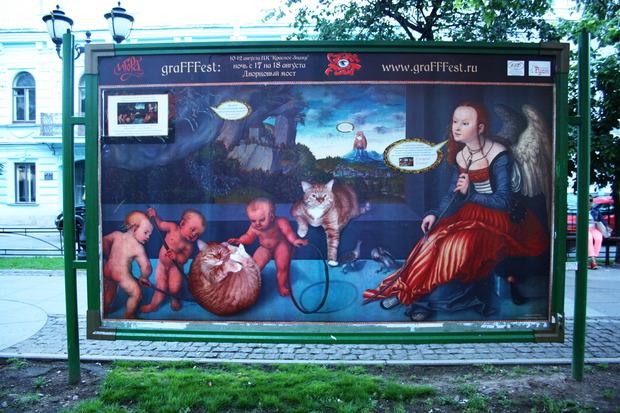 Художники провели акцию за легализацию граффити на стенах. Изображение № 5.