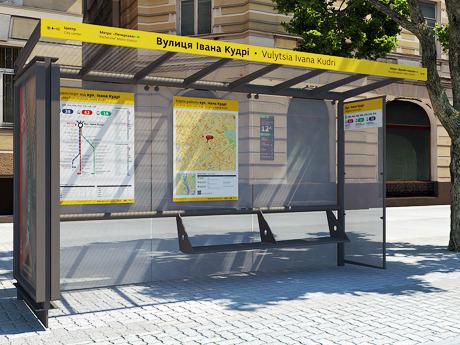 Дизайнер Скляревский предложил новый проект городской навигации. Зображення № 6.