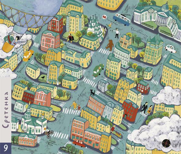 Уличное воспитание: Семейный квест «Московское ралли». Изображение № 2.