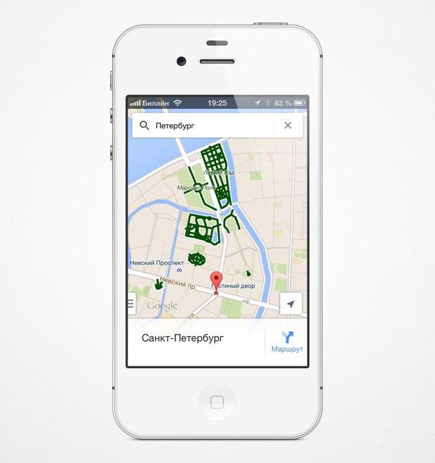 На мобильных картах Google появились велодорожки. Изображение № 3.