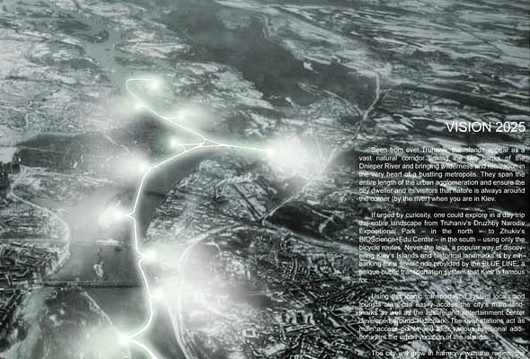 Голубая линия: Румынские архитекторы оживят днепровские острова. Зображення № 2.