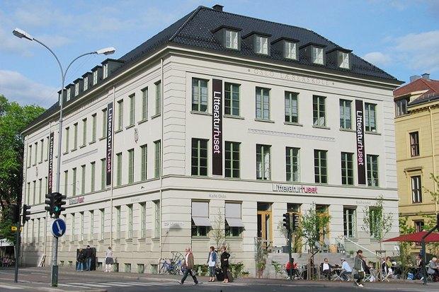 10 мест в Осло, куда ходят сами ословцы. Изображение № 9.