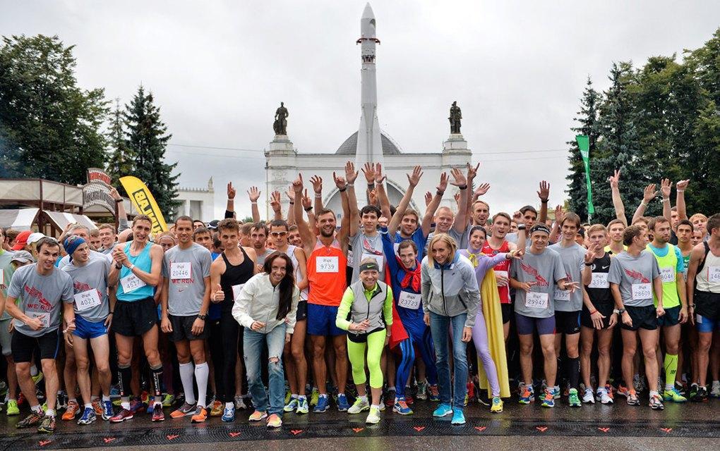 We Run Moscow 2013. Изображение № 27.