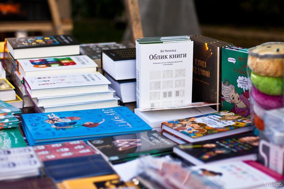 Люди в городе: Москвичи на фестивале Bookmarket. Изображение № 6.
