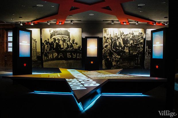 Новое место: Еврейский музей и Центр толерантности. Изображение №12.