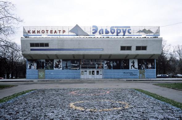 Изображение 11. На последнем дыхании: пустующие кинотеатры Москвы, часть 2.. Изображение № 15.