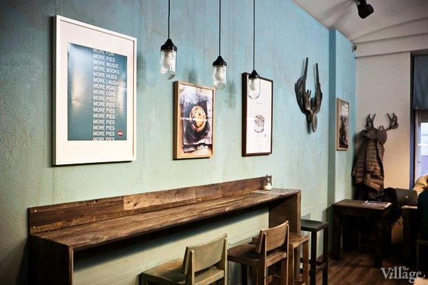 Новое место: Кафе Pie Point. Изображение № 1.