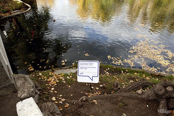 В парке Горького открылась выставка «Нужное искусство». Изображение № 9.