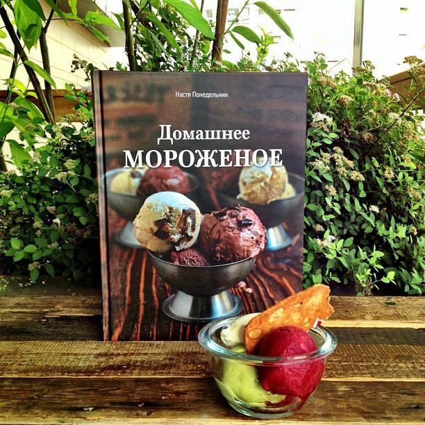 Утро в Москве: 10 июля. Изображение № 3.