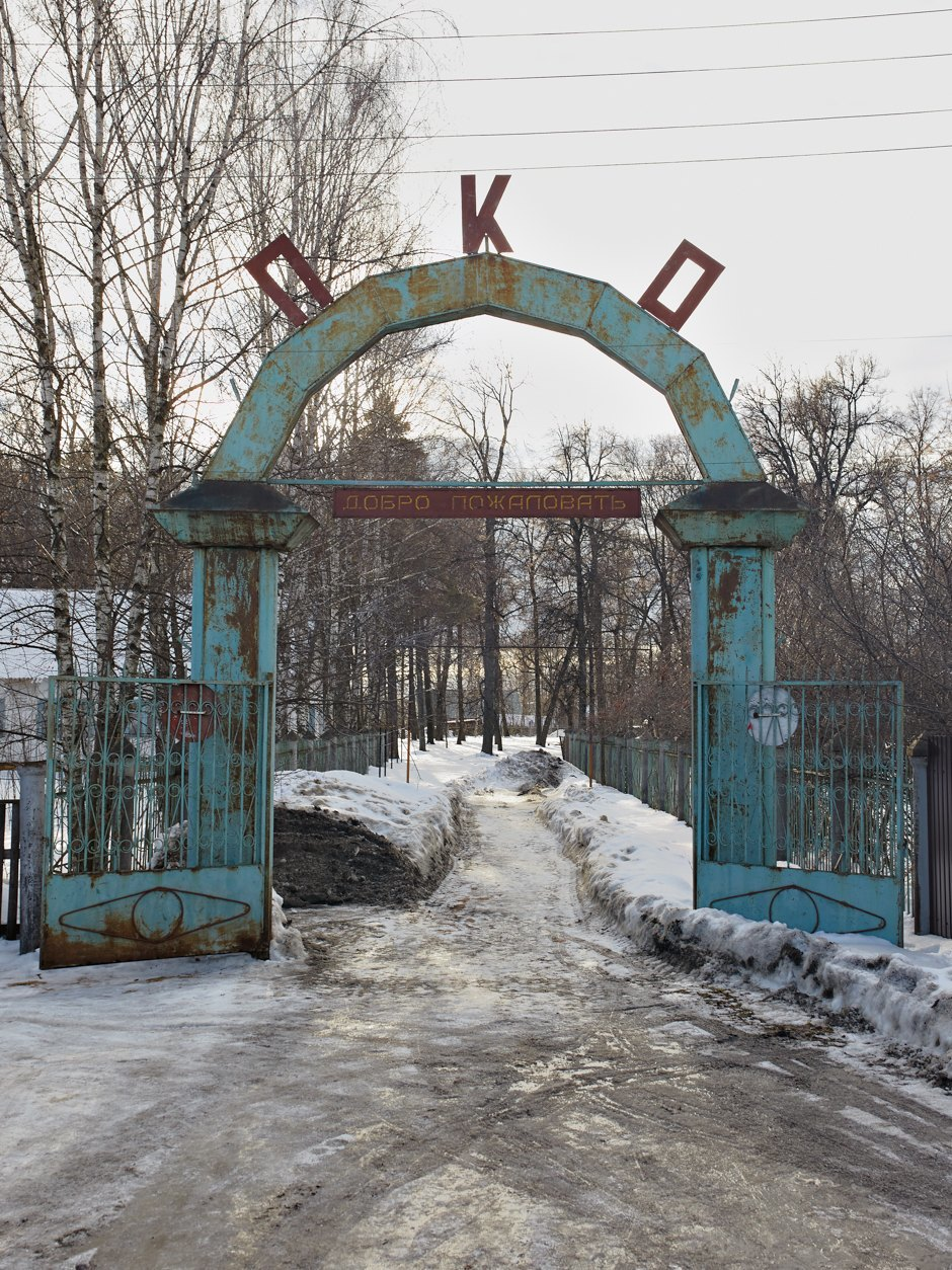 Как вмордовском лесу  живёт кулинарная  столица России. Изображение № 11.