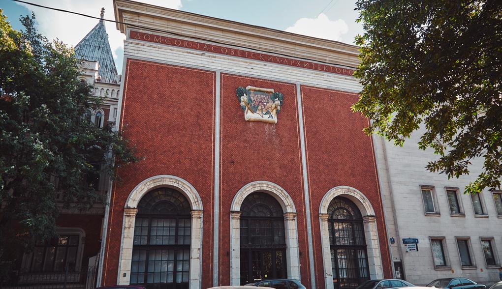 Центральный дом архитектора, Гранатный пер., 7. Изображение № 37.