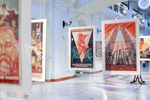 В «Петровском пассаже» пройдёт выставка советских плакатов. Изображение № 5.