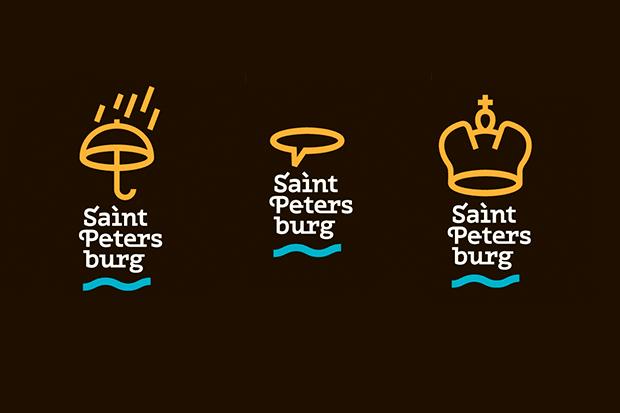 Жителям Петербурга предлагают проголосовать залучший логотип города. Изображение № 4.