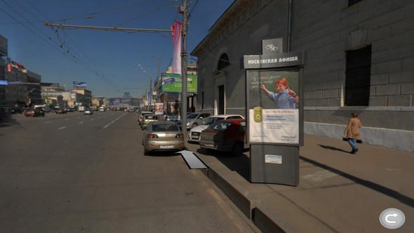 Московские музеи начали оцифровывать. Изображение № 11.
