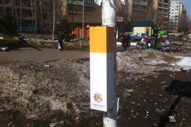 В Люберцах установили уличную пепельницу «Городских проектов». Изображение №1.
