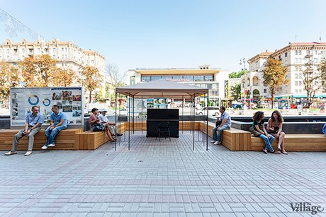 На Крещатике откроют туристический инфоцентр, кофейню и велопрокат. Зображення № 1.