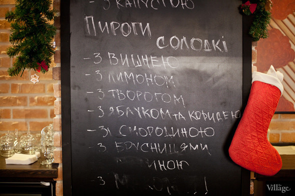 Новое место (Киев): Пироговая «Николай». Изображение № 21.