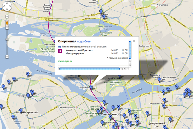 Активисты составили скейт-карту Петербурга. Изображение № 2.