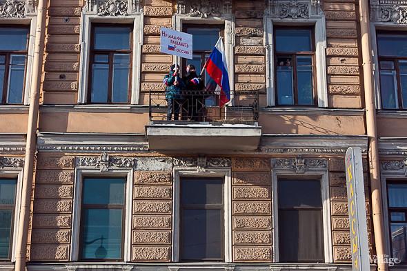 Фоторепортаж: Митинг в поддержку Путина в Петербурге. Изображение № 14.