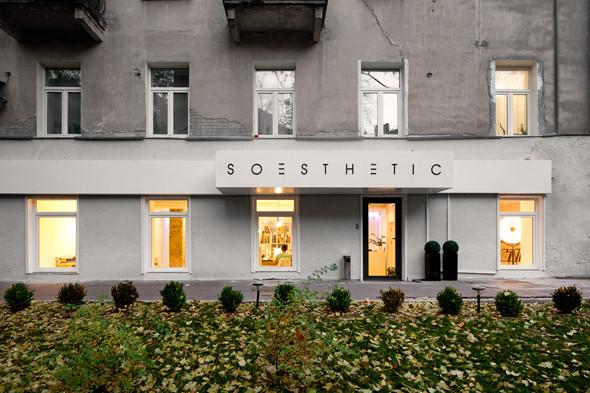Офис недели (Киев): SOesthetic. Изображение № 19.