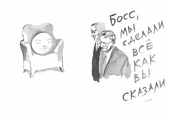 Павел Пепперштейн, 2011. Изображение № 2.