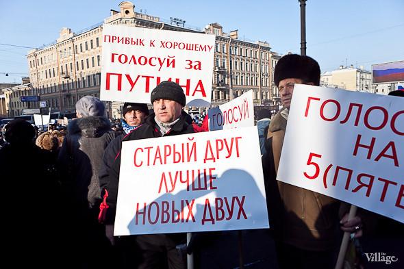 Фоторепортаж: Митинг в поддержку Путина в Петербурге. Изображение № 18.