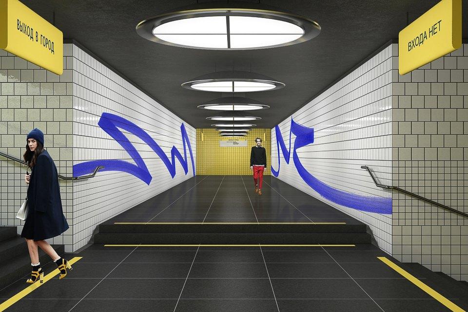 Станция метро «Солнцево». Проект Rhizome Group . Изображение № 2.
