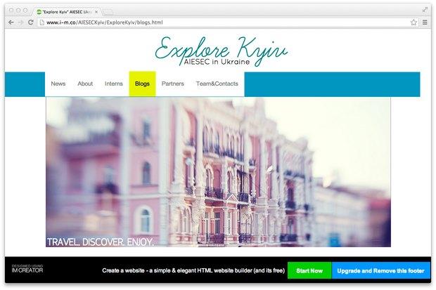 25 иностранцев расскажут о Киеве в блогах. Зображення № 1.