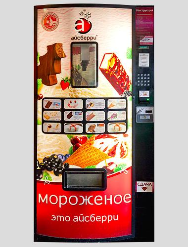 Коробка передач: 13 торговых автоматов. Изображение №20.