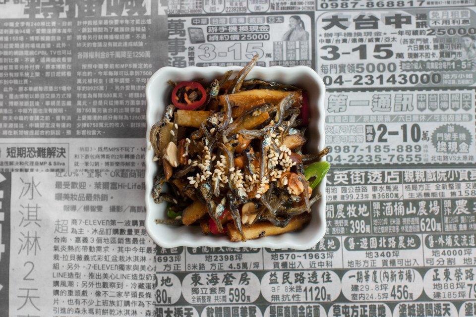 Закуска из тофу и сушёных анчоусов с жареным арахисом. Изображение № 36.