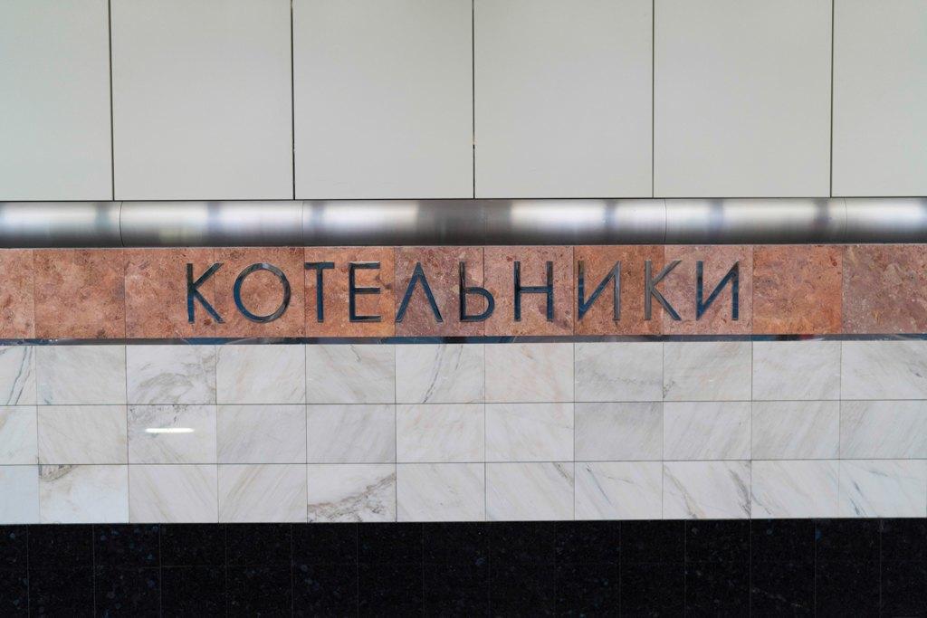 Зонтпэкер изарядка для гаджетов—как устроена станция метро «Котельники». Изображение № 6.