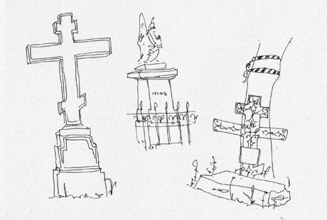 Старое Донское кладбище. Изображение № 8.