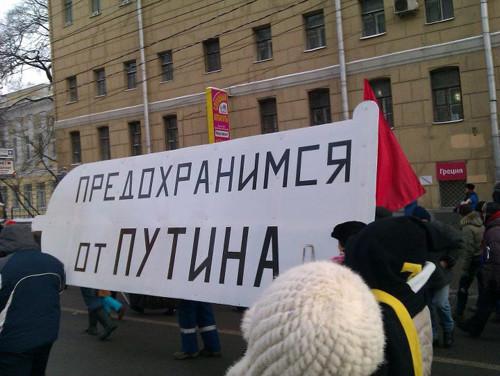 Онлайн-трансляция: Шествие и митинг «За честные выборы». Изображение № 9.