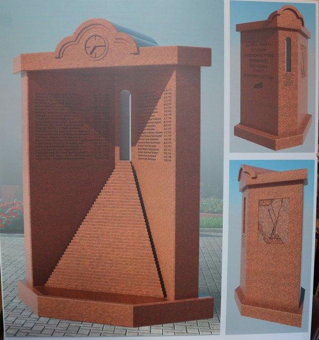 Монумент жертвам авиакатастрофы над Синаем установят воВсеволожске