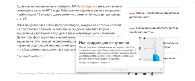 «Яндекс» запустил справочный сервис «Яндекс.Карточка». Изображение № 2.