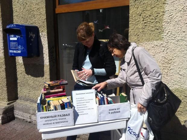 Книги от 5 рублей распродают в «Книжной лавке писателей». Изображение № 3.