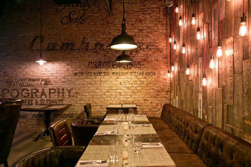 Ресторан «Фаренгейт». Изображение № 3.