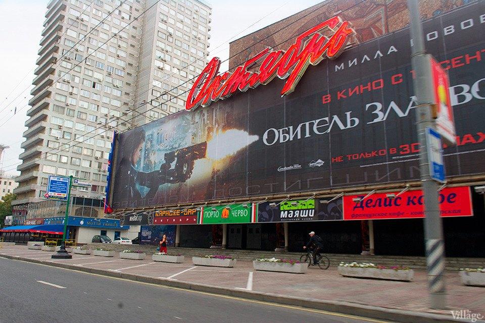 Дом — работа: Москва глазами Путина. Изображение № 27.