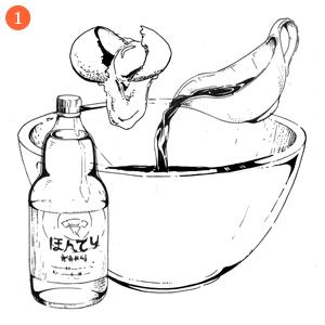 «Чикеннанбан» СудоТейджиро. Изображение № 3.