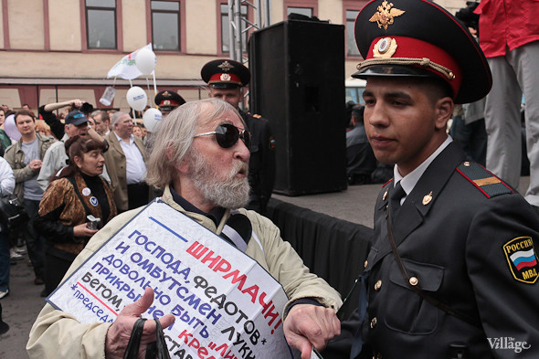 Фоторепортаж (Петербург): Митинг и шествие оппозиции в День России . Изображение № 25.