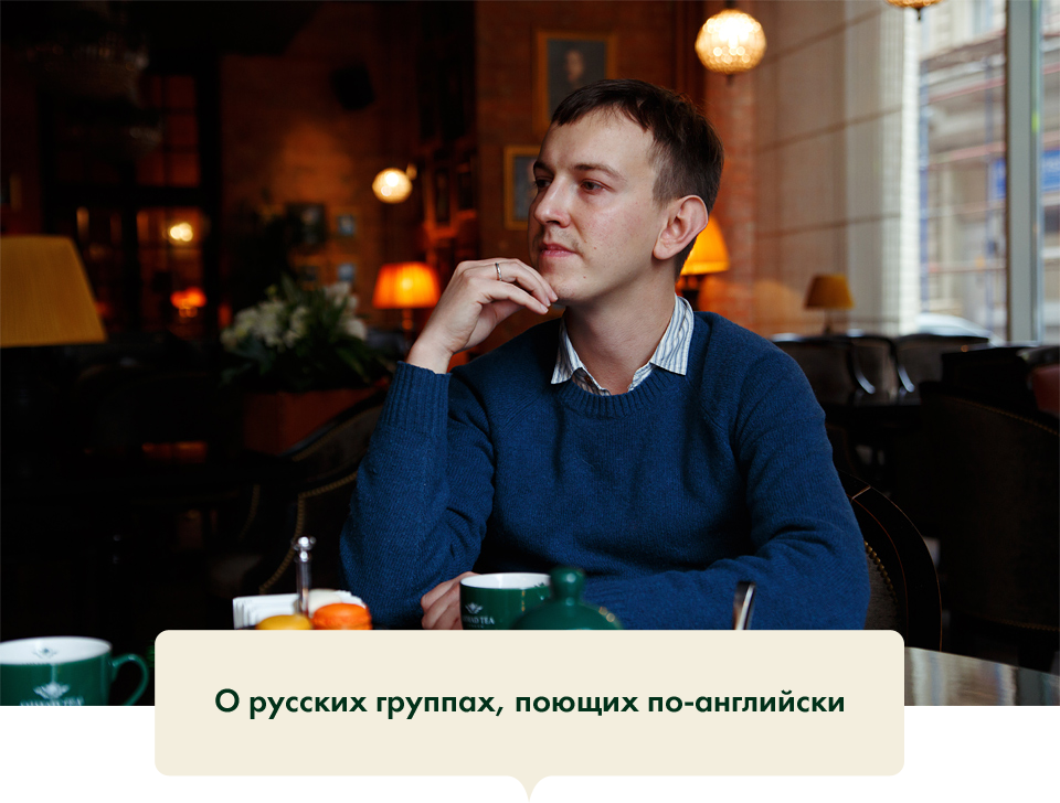 Александр Горбачёв и Борис Барабанов: Что творится в музыке?. Изображение № 76.