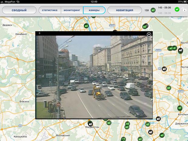 Глава департамента транспорта Москвы: «Все наши меры непопулярны, но других у нас не осталось». Изображение № 9.