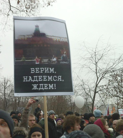 Не мой голос: Цитаты москвичей о событиях на Болотной площади. Изображение № 16.
