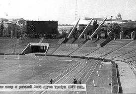 1967 г. Сооружение трибун второго яруса. Изображение № 24.
