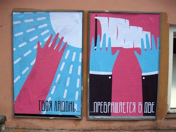 Работа Миши Маркера помотивам песни группы «Кино». Изображение № 1.