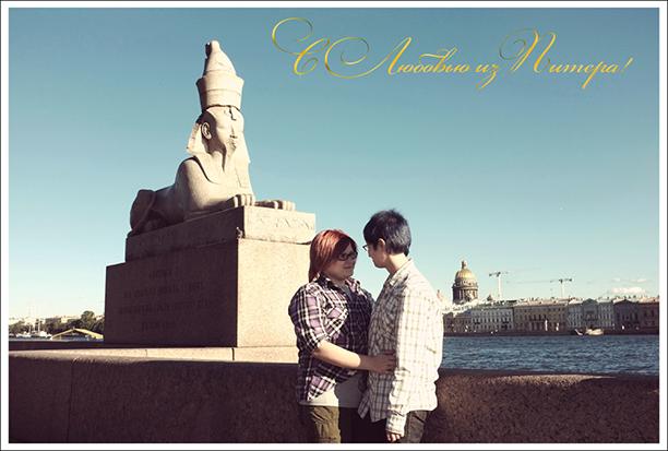 Сайт Colta.ru сделал серию открыток об однополой любви. Изображение № 8.